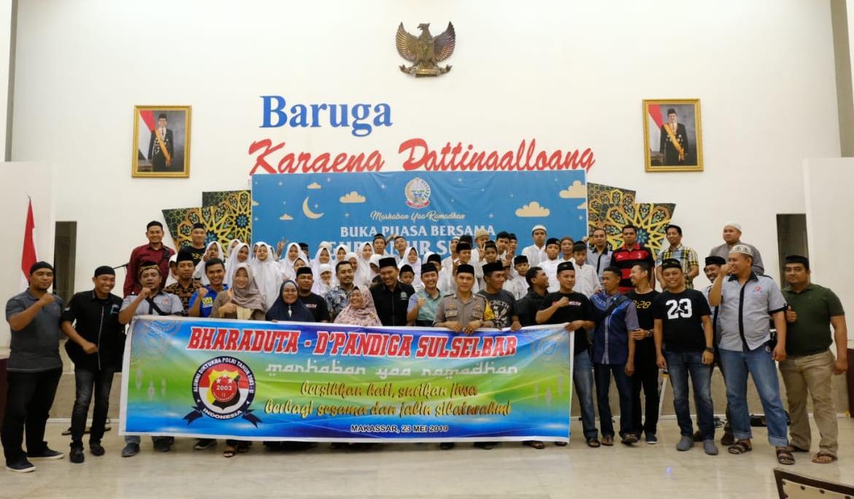 Alumni Diktukba Polri Gelombang 2 Tahun 2003 Perkuat Silaturahmi di Bulan Ramadhan